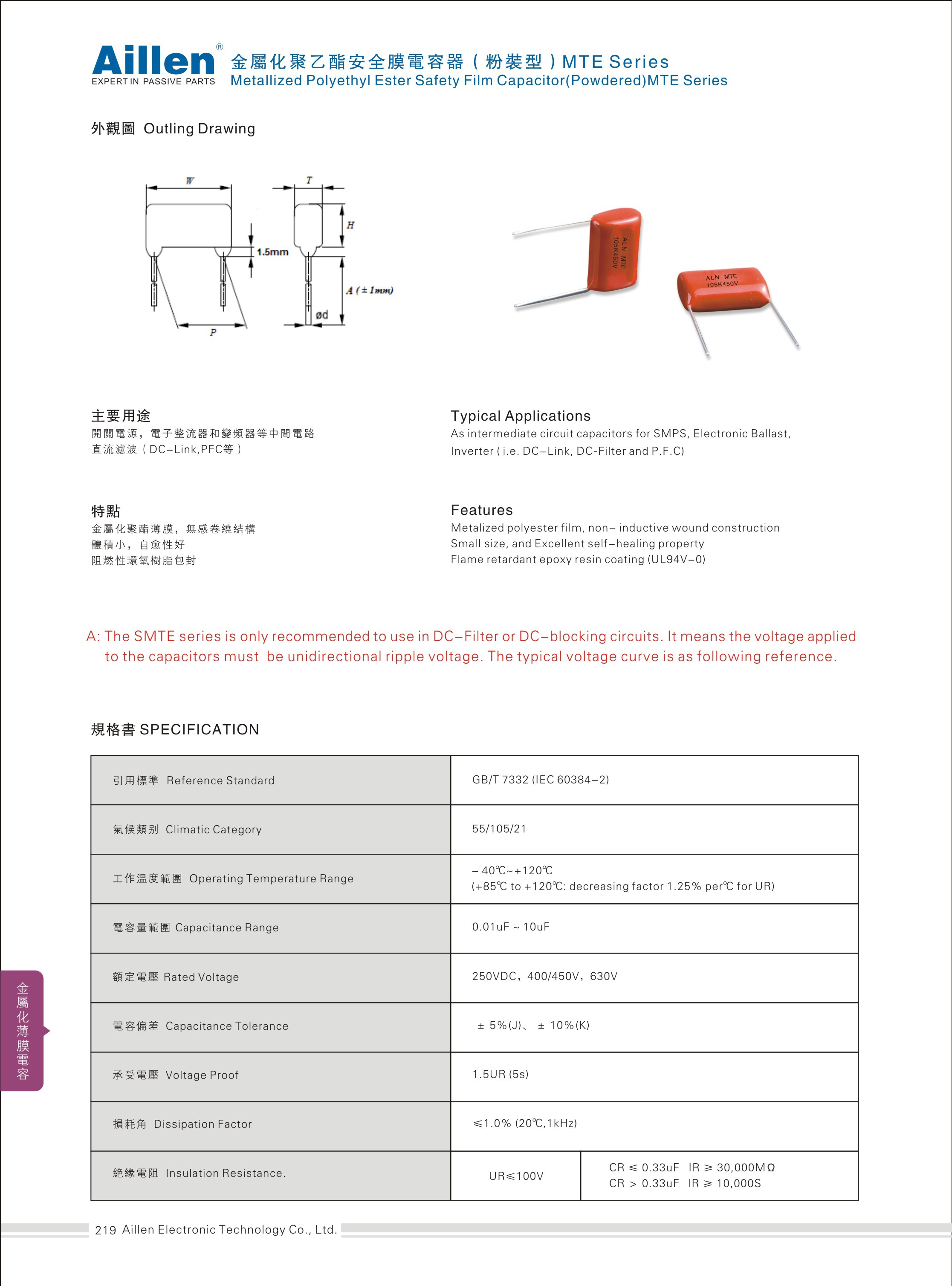 Metallized polyester safety film capacitor(Powdered)MTE series
