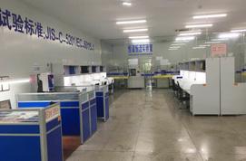 Suzhou Laboratory