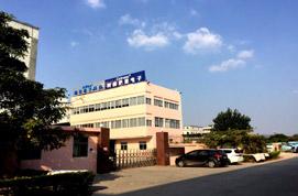 Huangjiang Factory