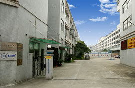 Dongcheng Factory
