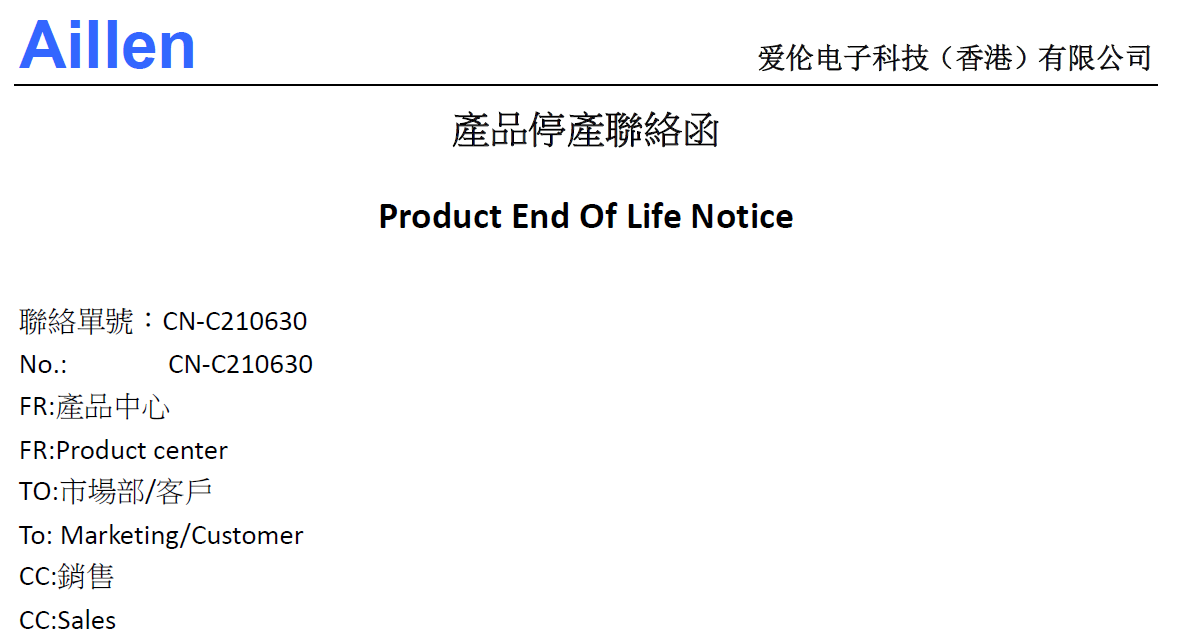 Product End Of Life Notice